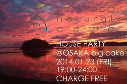 牛窓ナチュラルキャンプHouse Party @Osaka BigcakeINFOEVENT Page