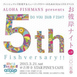 お彼岸ナイトvol.10 2015春Official INFOALOHA FISHMANS