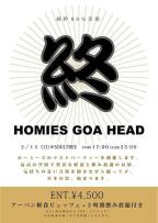HOMIES GOA HEAD -Last Party-INFOEVENT Page