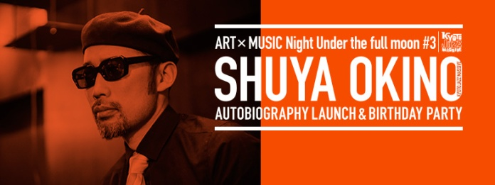 """""""ART × MUSIC Night under the full moon #3"""" × SHUYA OKINO AUTOBIOGRAPHY LAUNCH & BIRTHDAY PARTYINFOEVENT Page"""